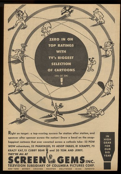 screen gems trade ad