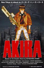 akira_poster