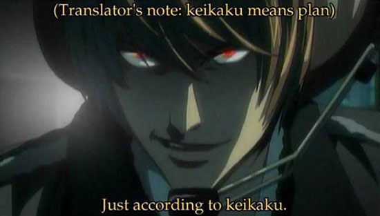 anime_translate_fail