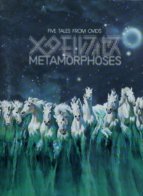 metaphorpes-1a