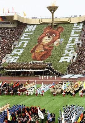 mischa_stadium