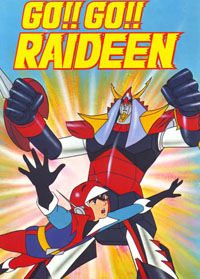 raideen_book