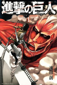 attack-titan-book200