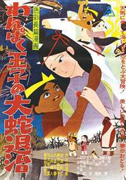 little-prince-japanese
