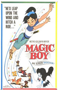 magic-boy-poster