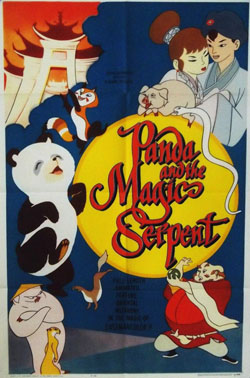 panda-magicserpent