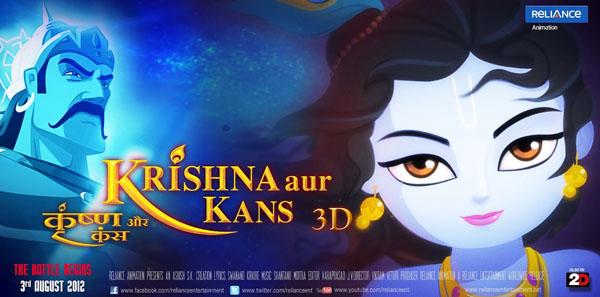 KrishnaaurKans