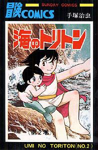 triton-manga.s600x600