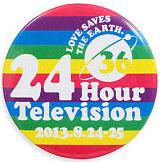 24-hour-tv