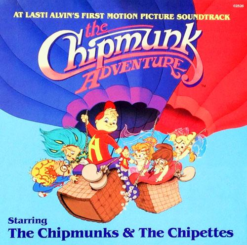 ChipmunkAdvLP500