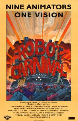 Robot-carnival2