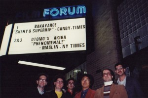 Jerry (left), Otomo (in center) with fans under the marquee of the Film Forum.