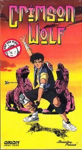 crimson-wolf-large