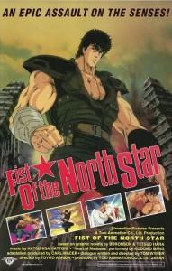 fist-northstar-poster