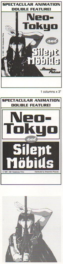neo-tokyo-inserts