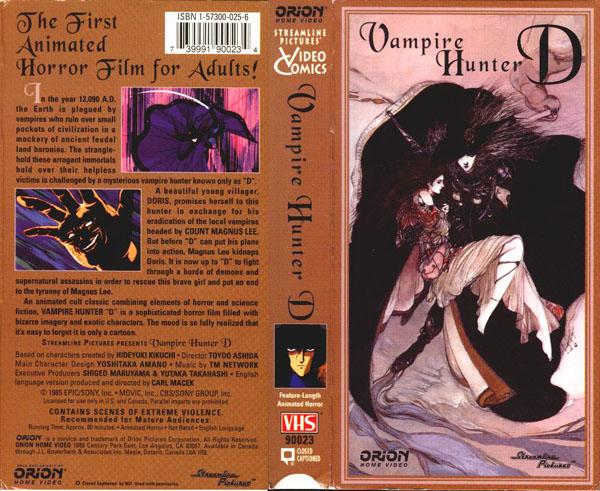 vampire-hunterD-orionVHS