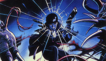 "Streamline Pictures – Part 16: ""Wicked City"""