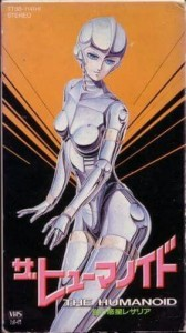 humanoid-vhs