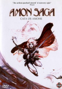 amon-saga-dvd