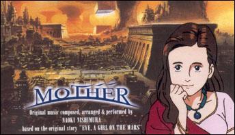 """""""Forgotten"""" Anime OAVs #25: """"Mother"""" (1993)"""