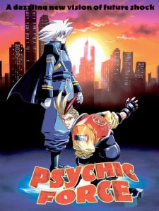 psychic-force1