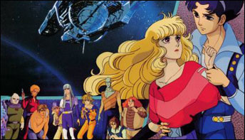"""Forgotten"" Anime OAVs #24: ""They Were 11″ (1986)"