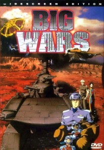 Big_Wars_DVD_Cover