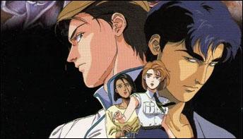 """""""Forgotten"""" Anime OAVs #28: """"Demon Of Steel"""" (1987)"""