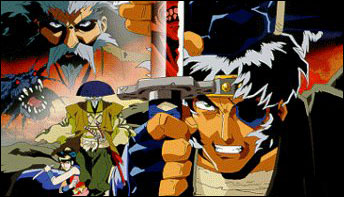 """Forgotten"" Anime OAVs #31: ""Ninja Resurrection"" (1997)"