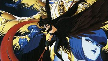 "Forgotten Anime #39:  ""Demon Hunter Makaryūdo"" (1989)"