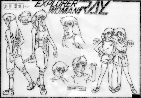 explorer-model
