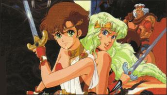 """Forgotten Anime #45: """"Open The Door"""" (1986)"""