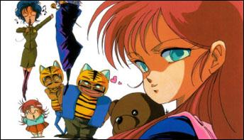 "Forgotten Anime #44: ""Cosmos Pink Shock"" (1986)"