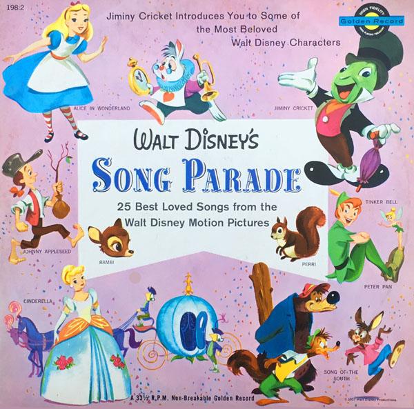SongParadeLP1957Front-600
