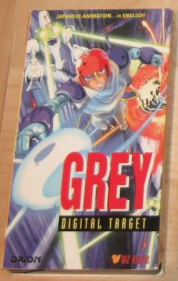 grey-vhs-250