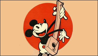 Sing Me A Cartoon 3: Much More Mickey Mouse