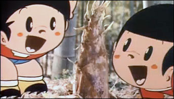 More Japanese Animated Commercials