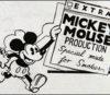 Animation Anecdotes #371