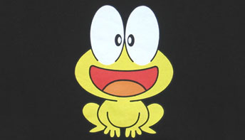 The Gutsy Frog (1972)