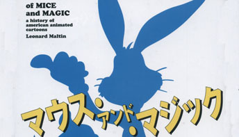 """Of Mice and Magic"" In Japanese!"