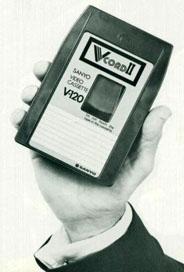 v-cord