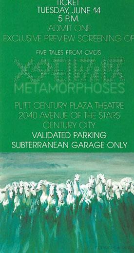 metamorph_ticket