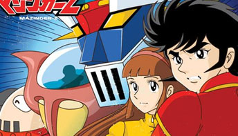 The Many Programs of Go Nagai