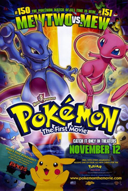 pokemon_thefirst