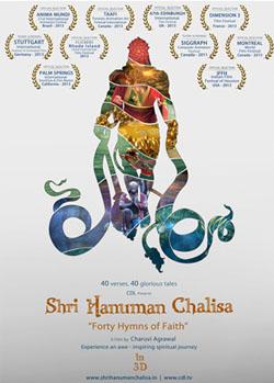 shri-hanuman-poster