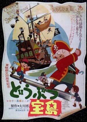 animal-treasure-poster