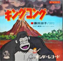 Kong-record