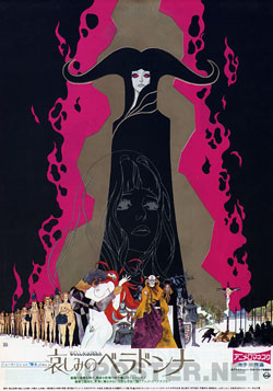 Belladonna Of Sadness poster (click to enlarge)