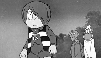 """Kitaro"" (1968)"
