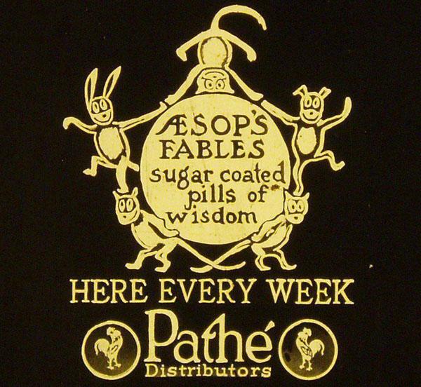 Pathe-logo